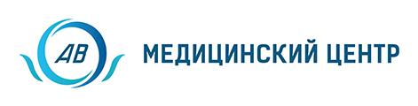 """Медицинский центр """"АДМИРАЛТЕЙСКИЕ ВЕРФИ"""""""