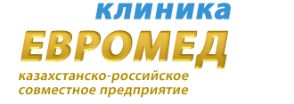 "Клиника ""ЕВРОМЕД"" на Кайсенова"