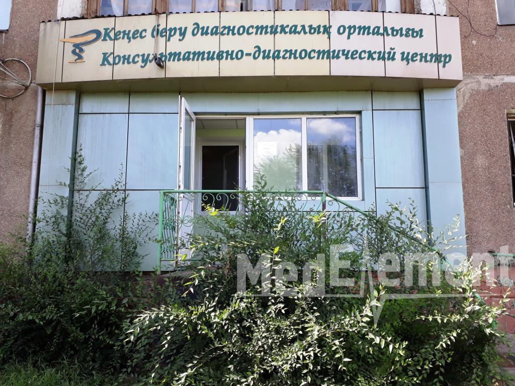 """Консультативно-диагностический центр """"НАРГИЗ"""""""