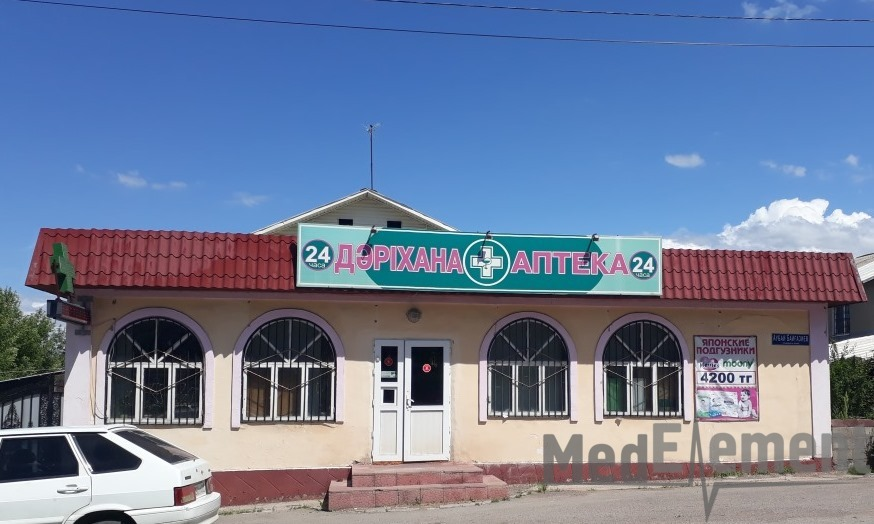 Аптека на Байгазиева 183