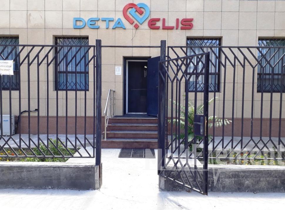"""""""DETA ELIS"""" медицина орталығы"""