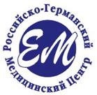 Российско-германский медицинский центр «ЕВРОМЕДИКА»