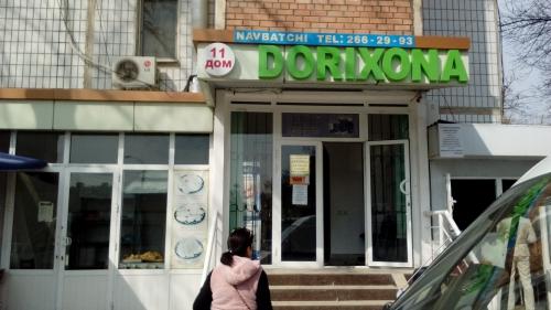 """Аптека """"11 DOM DORIXONA"""""""
