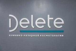 """Клиника лазерной косметологии """"DELETE"""""""
