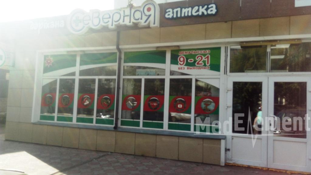 """СЕВЕРНАЯ"" дәріханасы (Мұқанов к-сі)"