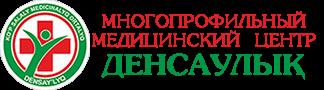 """Многопрофильный медицинский центр """"ДЕНСАУЛЫК"""""""