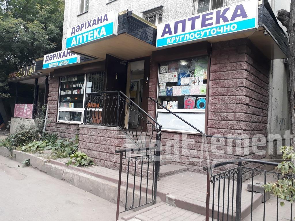 Аптека на Муратбаева 95