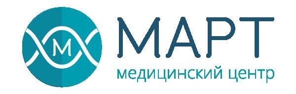 """Медицинский центр """"МАРТ"""""""