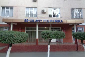 Семейная поликлиника №59