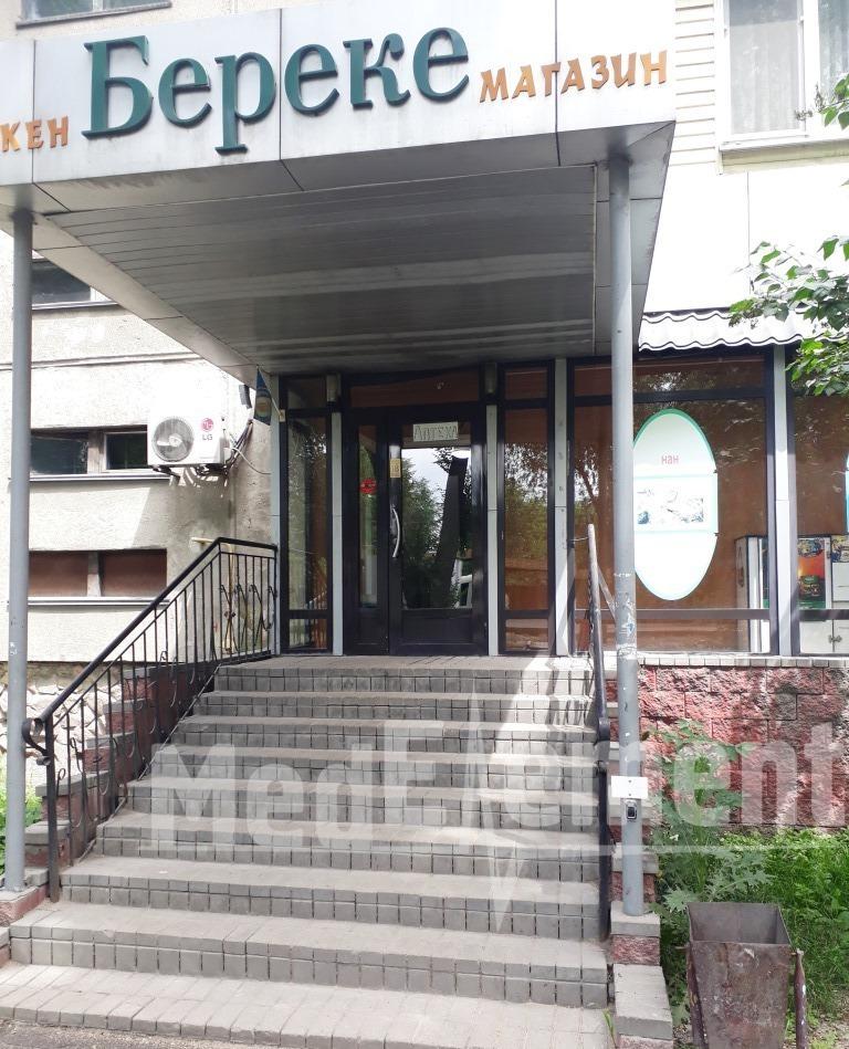 Аптека в мкр Дорожник 30