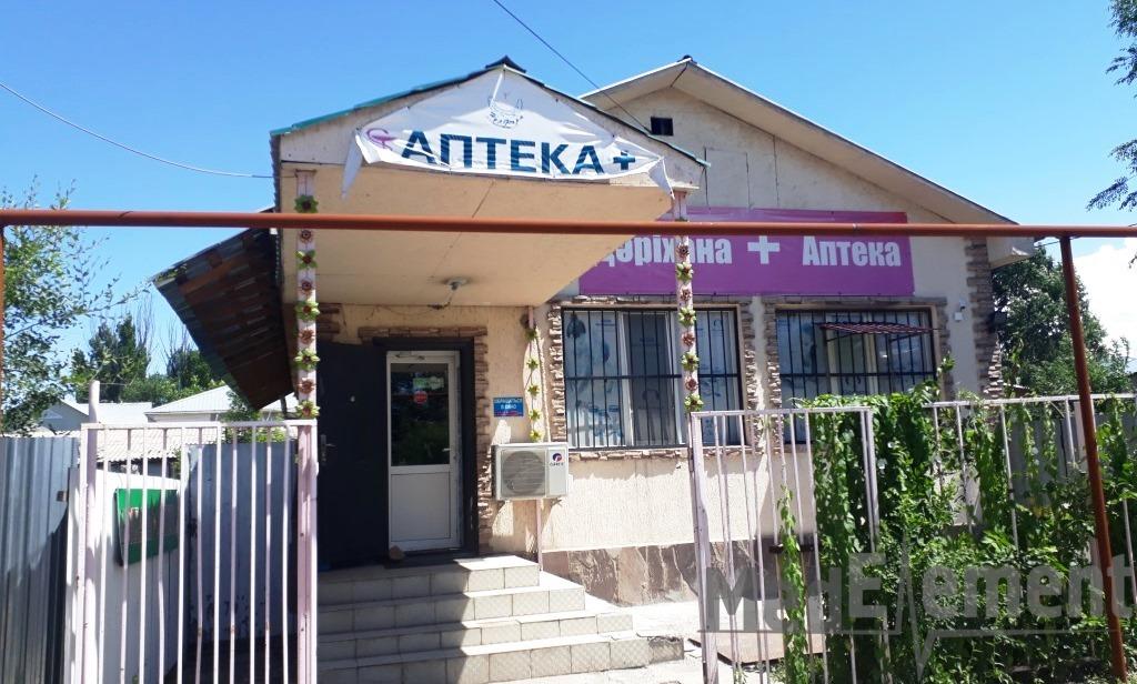 Аптека на Макашева 55А