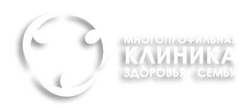 """Медицинский центр """"ЗДОРОВЬЕ СЕМЬИ"""""""