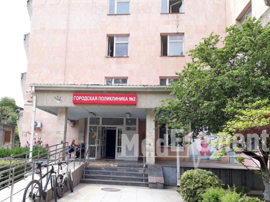 Городская поликлиника №2 на Гудаутской