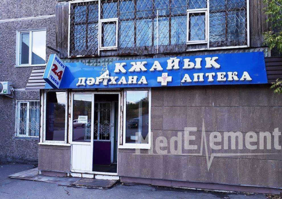 """""""АҚЖАЙЫҚ"""" дәріханасы"""