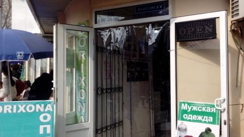 "Аптека ""AZIZA BURJI"" на Ахиллик"