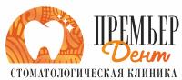 """Стоматологическая Клиника """"ПРЕМЬЕР ДЕНТ"""" на Родонитовой"""