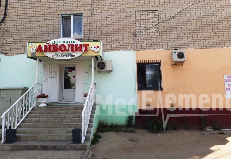 """Аптека """"АЙБОЛИТ"""" на Сатпаева"""