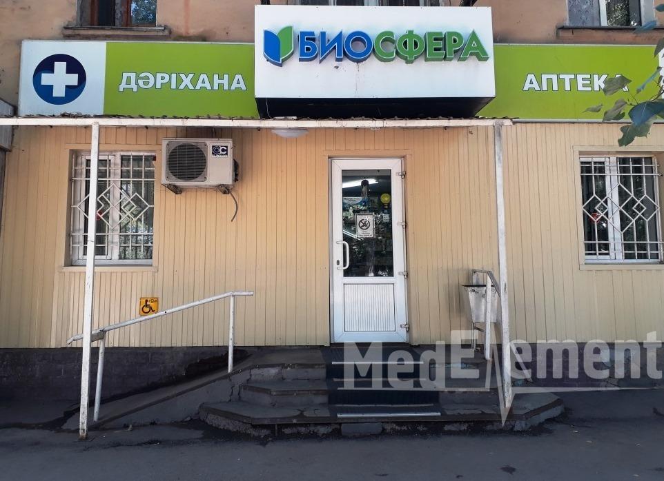 """""""БИОСФЕРА"""" дәріханасы (Сейфуллин к-сі)"""