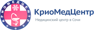 "Медицинский центр ""КРИОМЕДЦЕНТР"""