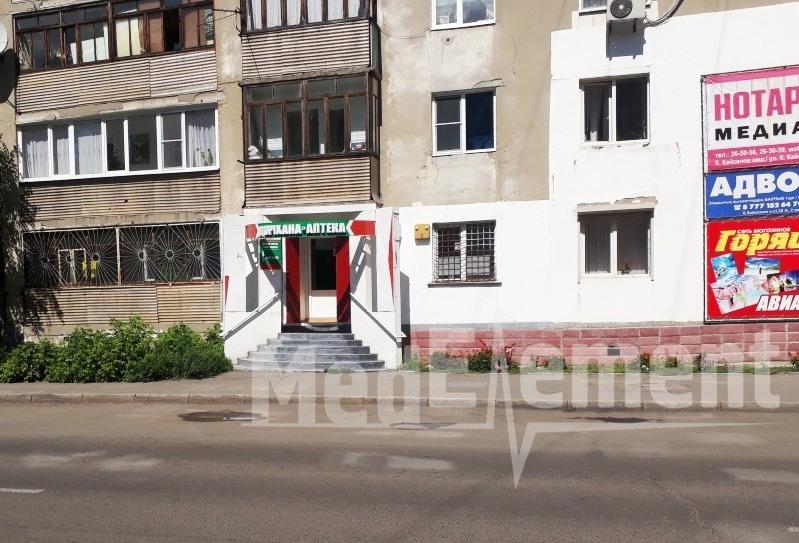 Аптека на Кайсенова 30А