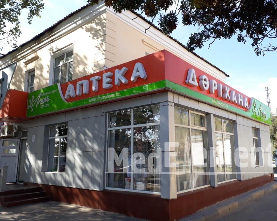 """Аптека """"ANSAR"""" на Желтоксан"""