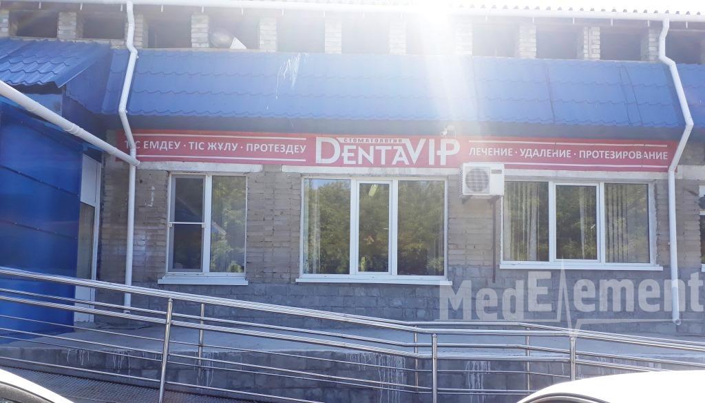 "Стоматология ""DENTA VIP"""