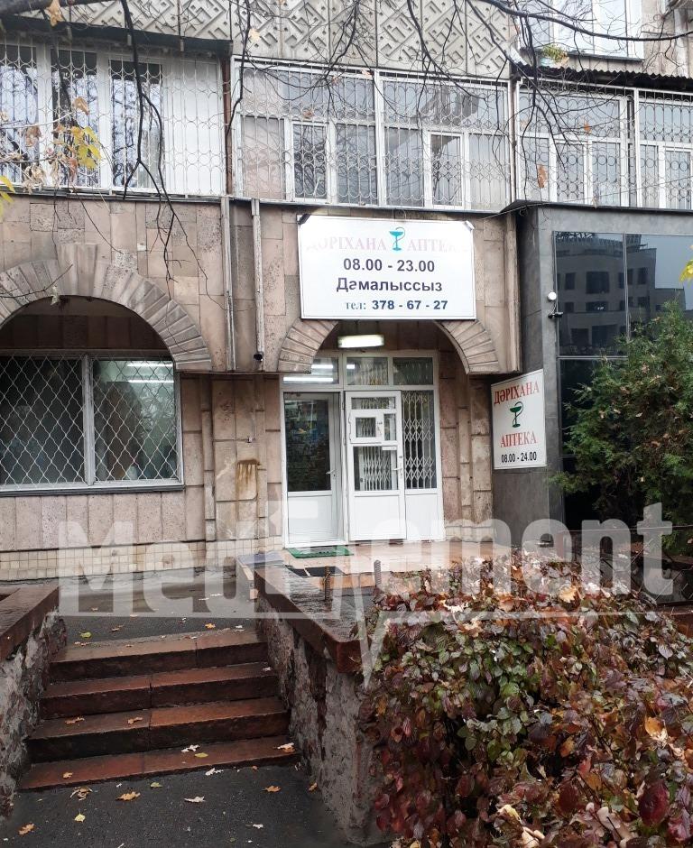 Аптека на Муканова 235