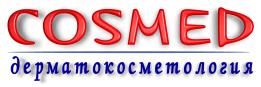 """Центр дерматокосметологии """"COSMED"""""""