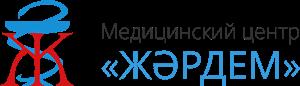 """Медицинский центр """"ЖӘРДЕМ"""" на Ауэзова"""