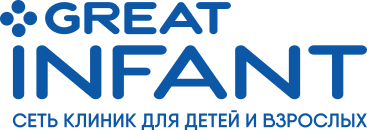 "Медицинский центр ""GREAT INFANT"" на Сизова"