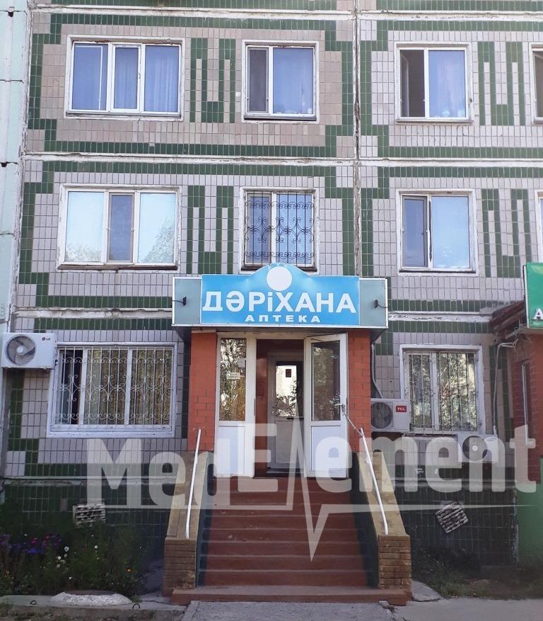 Аптека на Сатпаева 4