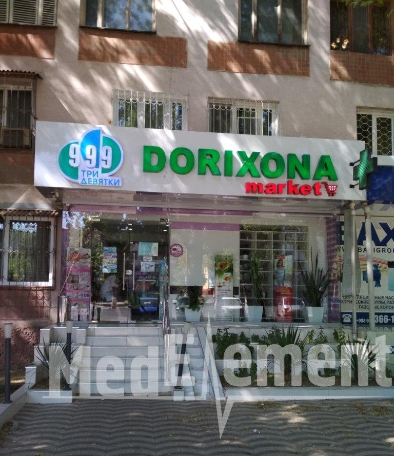 """Dorixona """"999"""""""
