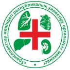 Трансплантация бойынша республикалық үйлестіру орталығы