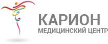 "Медицинский центр ""КАРИОН"""