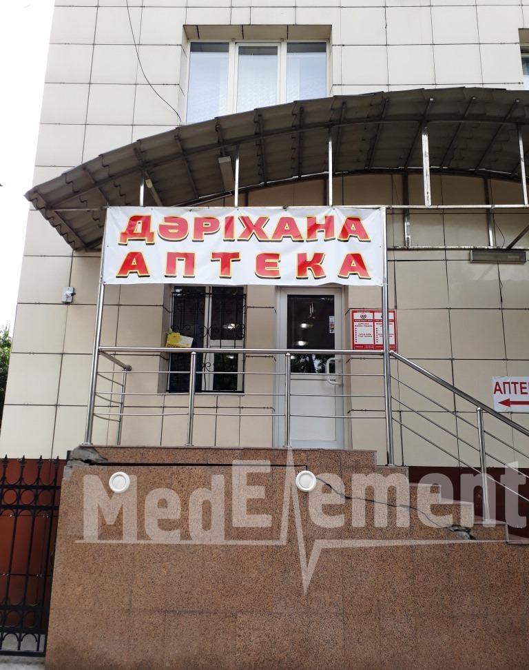 """Аптека """"КУДЕРМЕД"""" на Кабанбай батыра"""