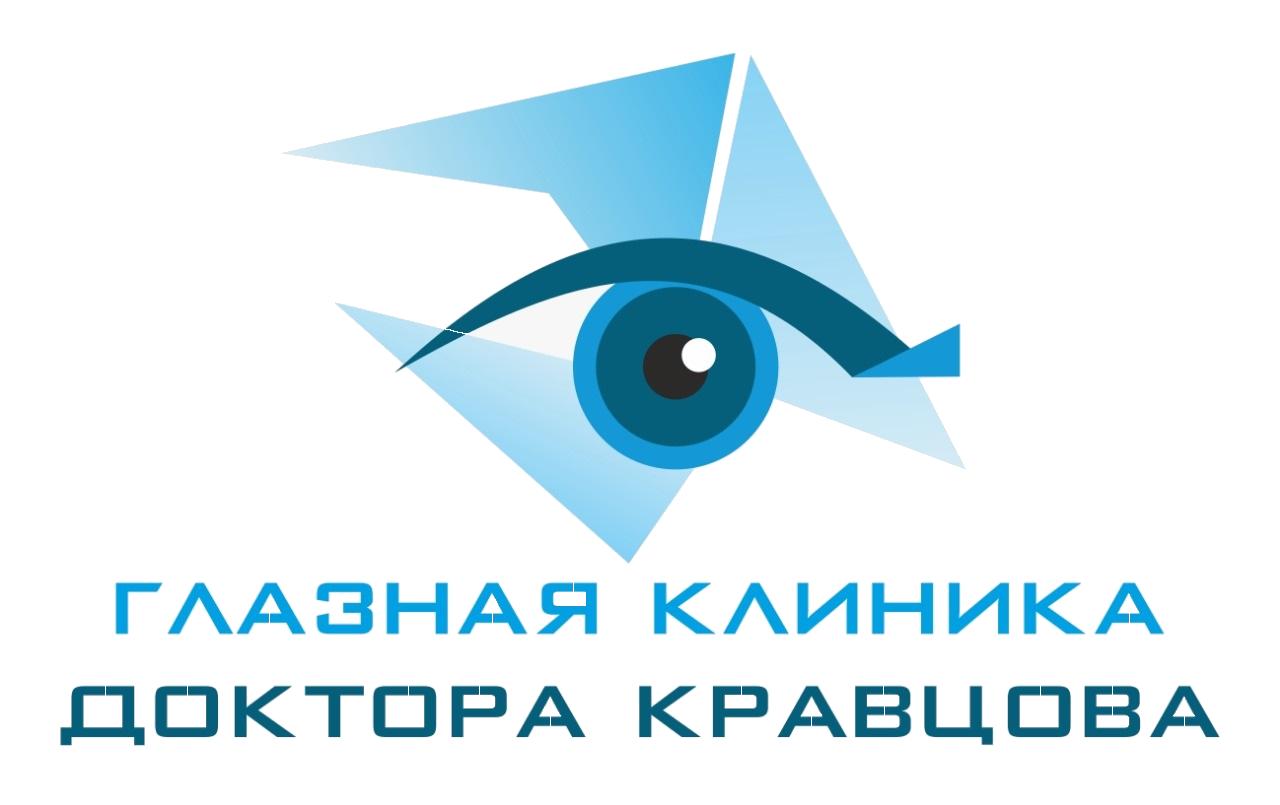 ДОКТОР КРАВЦОВ көз клиникасы