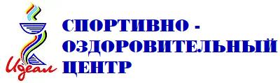 """Спортивно-оздоровительный центр """"ИДЕАЛ"""" на Ленина"""