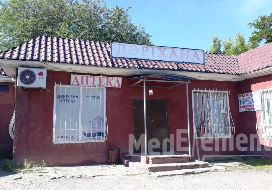 Аптека на Айманова 44 (Акжар)