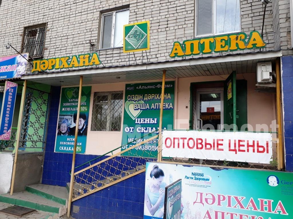 """Аптека """"ВАША АПТЕКА"""" на Найманбаева"""