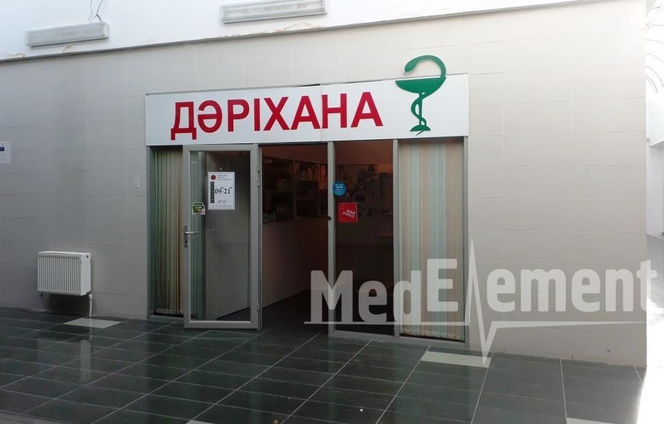 "Аптека ""NATONI"" на Достык 5"