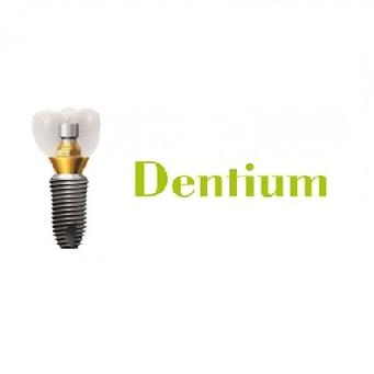 Импланты Dentium - 80 000 тг