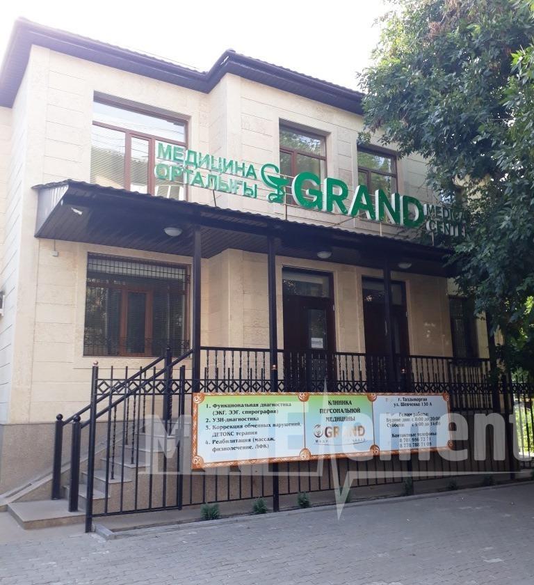 """Медицинский центр """"GRAND"""""""