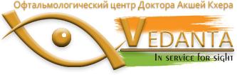 """Офтальмологический центр """"VEDANTA"""""""