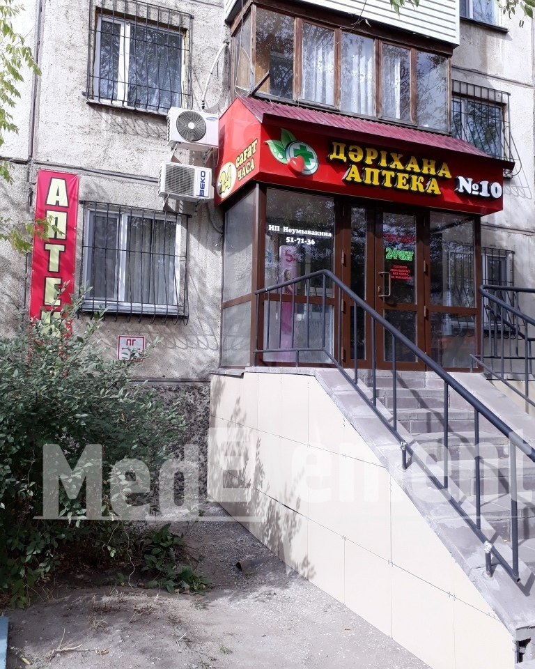 Аптека №10 на Мустафина
