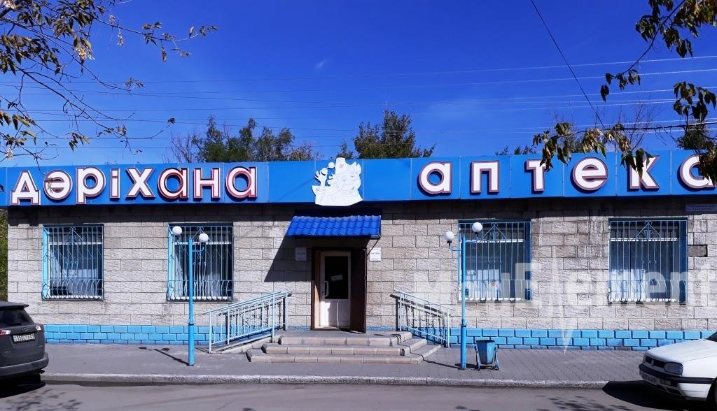 Аптека на Чайковского 24А