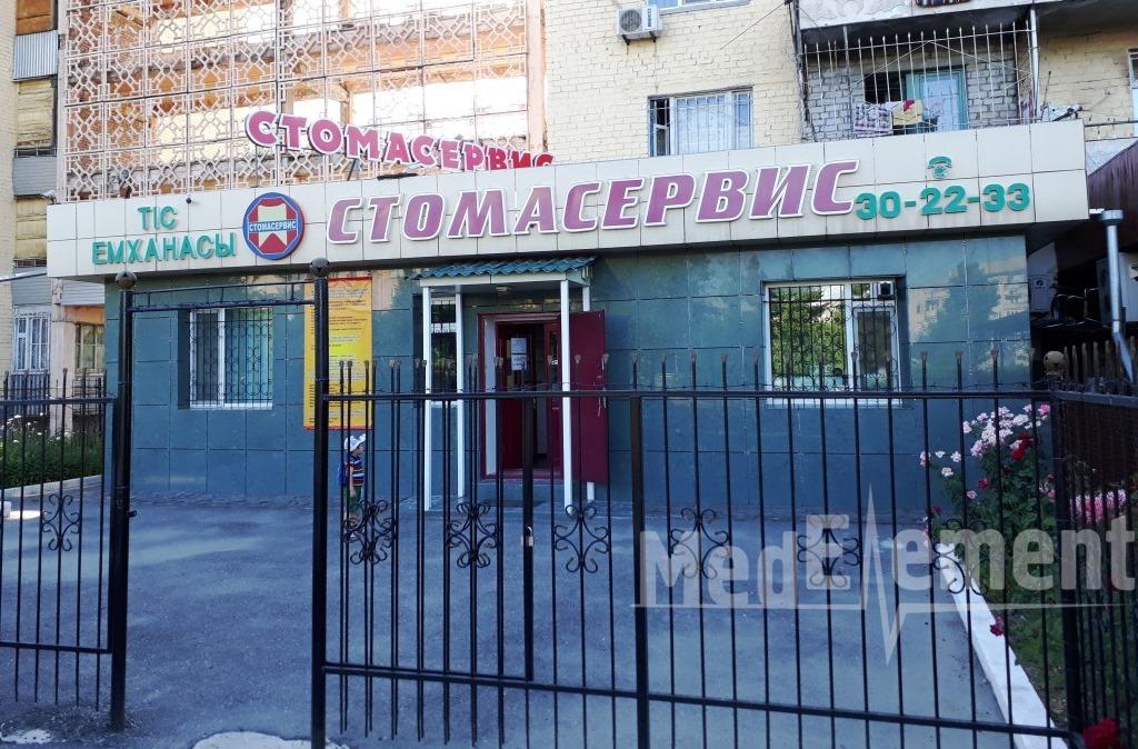 """""""СТОМАСЕРВИС"""" тіс емдеу орталығы"""