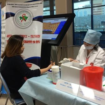 Экспресс-тестирование на ВИЧ для пациентов городской поликлиники №6