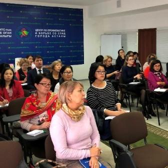 Семинар-совещание по усилению мер профилактики ВИЧ-инфекции в г. Нур-Султан