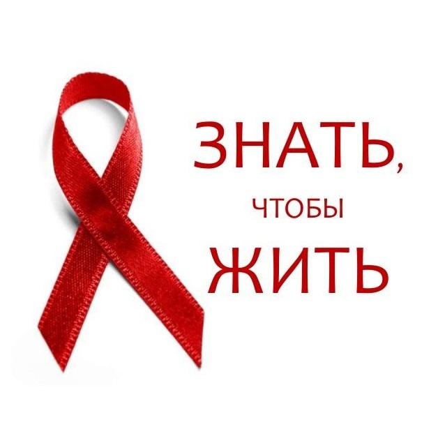Челледж «Мой вклад в профилактику ВИЧ» г.Нур-Султан