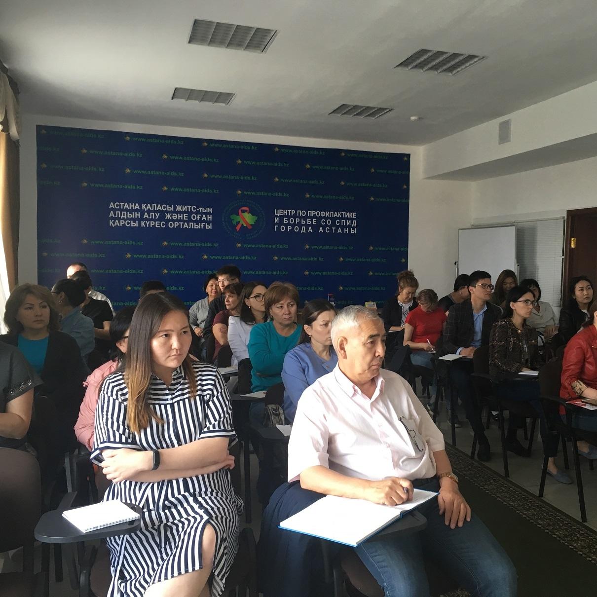 Обучающий семинар в Центр СПИД г. Нур-Султан